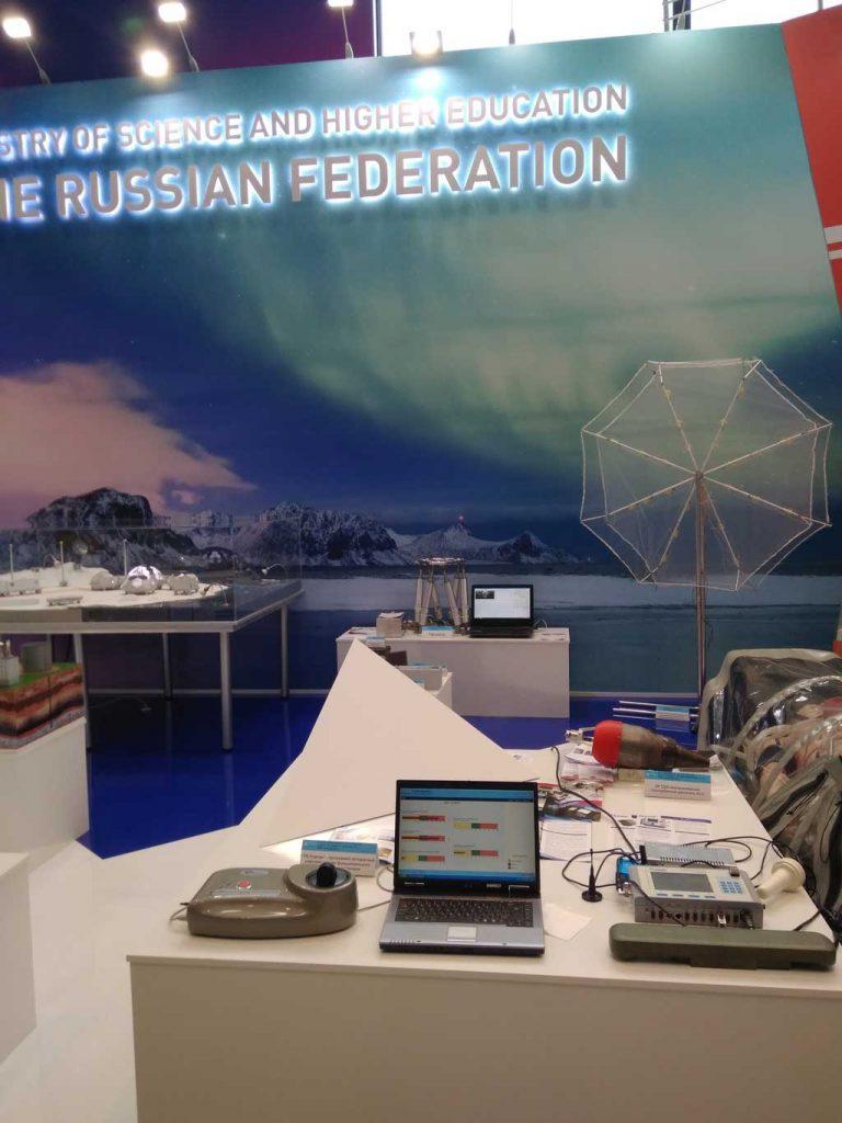 International Arctic Forum (Russia)